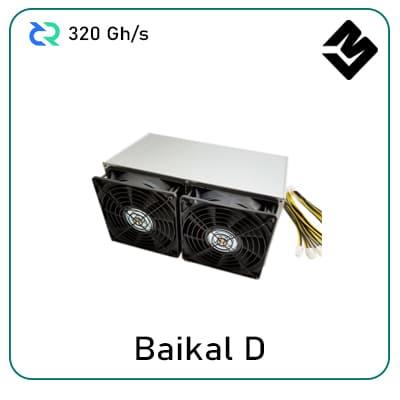 baikal d