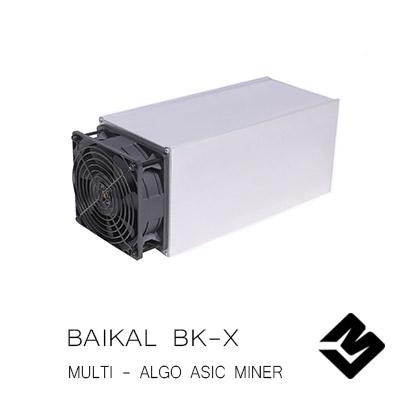 Baikal BK-X Multi 7 Algorithm Miner