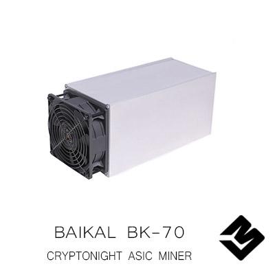 Baikal BK N70