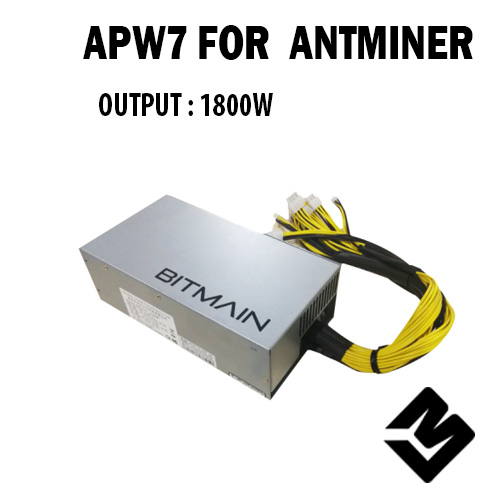 Bitmain PSU APW7