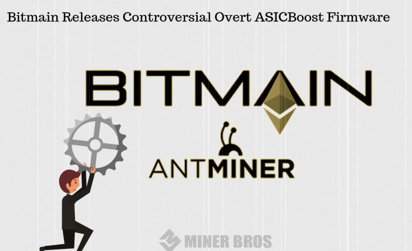 Bitmain ASICBoost Firmware