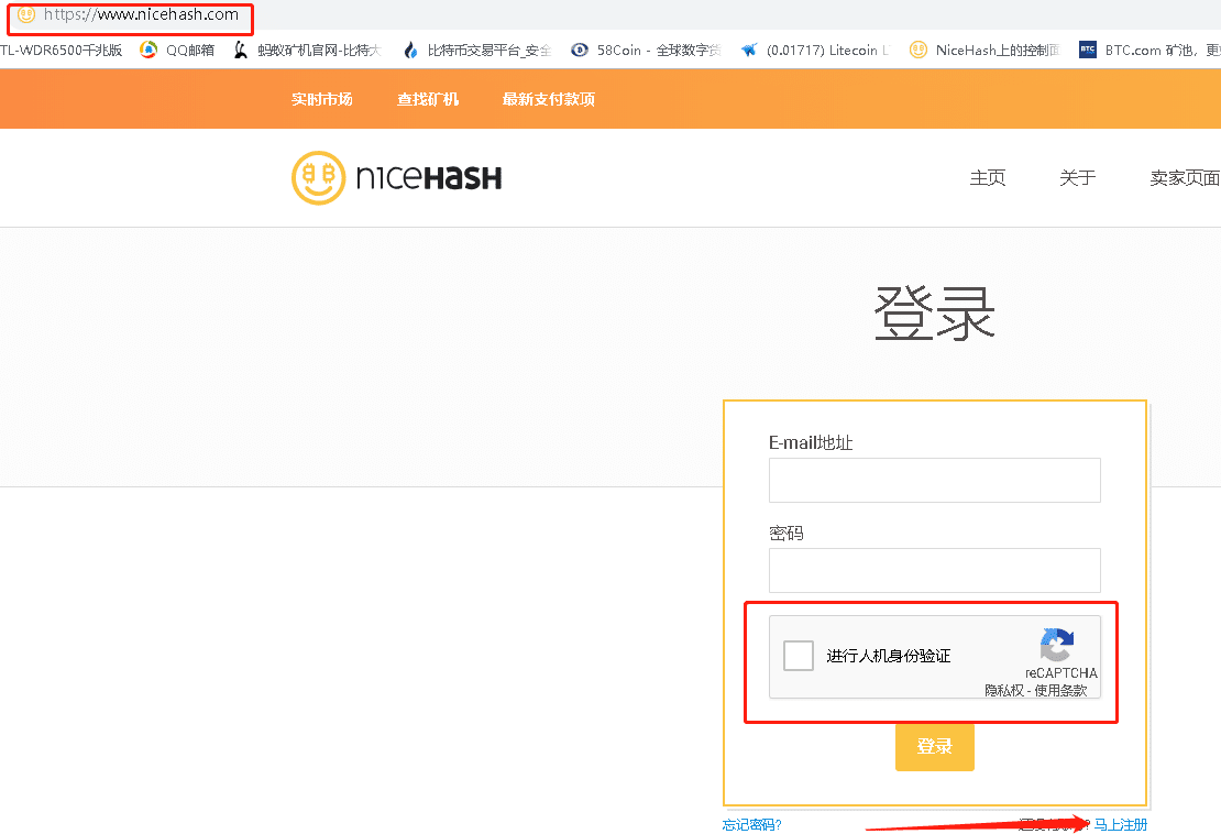 Create a Nicehash account