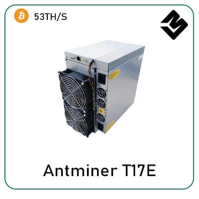 Antminer T17e