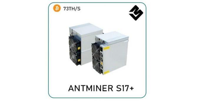 Antminer S17+