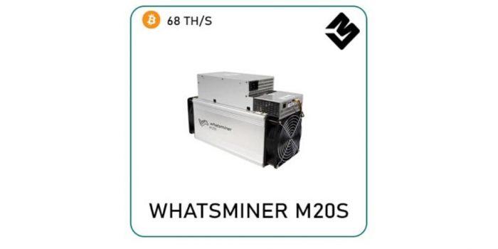 Whatsminer M20S